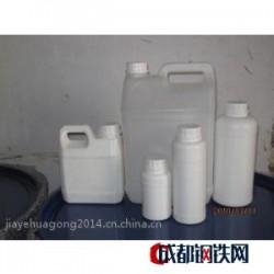 供应硅烷偶联剂1,2-双三乙氧基硅基乙烷NQ-1601厂家供应销售