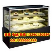 蛋糕房设备官网
