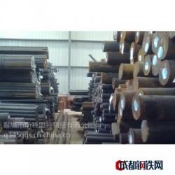供应优质Q345E圆钢www.yuangang8.com