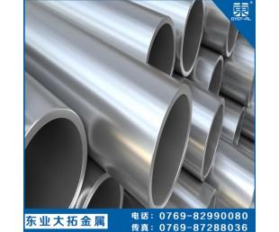 国产6061铝管化学成分