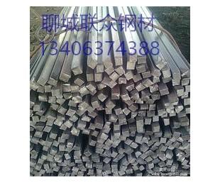 亚虎国际pt客户端_42CrMo方钢,冷拉方钢,冷拔方钢,实心方钢定做