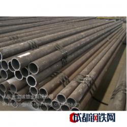 供应结构用无缝钢管