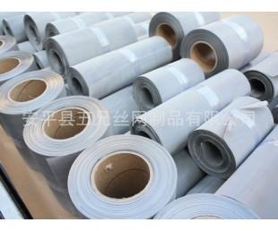五兄絲網供應不銹鋼過濾網丨汽液分離不銹鋼過濾網丨天然氣汽液過濾網,網目精準,汽液均勻圖片