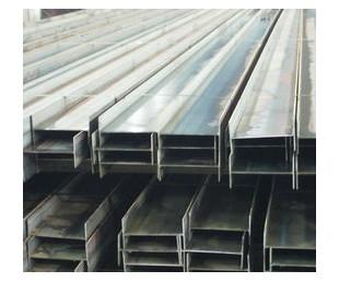成都工字钢厂家供应商公司