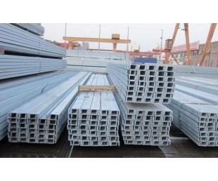 成都槽钢供应商公司