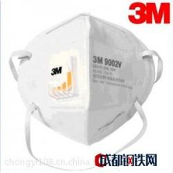 供应3M 9001V/9002V 防尘口罩