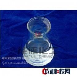 供应硅烷偶联剂KH-550