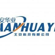 北京亚安华业科技有限公司