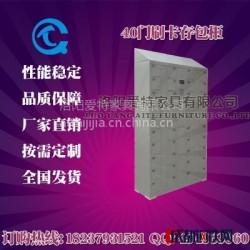 南京电子存包柜价格 智能存包柜尺寸 爱特 AT-cbg-2805