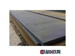 供应14cr1movr(HIC)临氢钢¥14cr1mor舞钢容器板///14cr1mor执行标准是