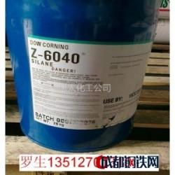 供应日本信越ShinetsuKBM-603偶联剂