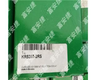 亚虎国际娱乐客户端下载_INA轴承 KR5207.2RS螺栓型滚轮