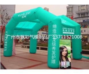 广州充气帐篷定做广州充气活动道具用品租赁茂名充气用品