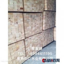 建筑木方精品木方规格定制长年有效辐射松