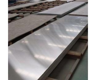 西南鋁 7075鋁板 7075鋁合金 7075航空鋁材 高硬度圖片