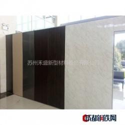 供應PVC覆膜鋼板,PVC仿木紋鋼板,PVC仿大理石鋼板,幕墻鋼板,隔斷鋼板圖片