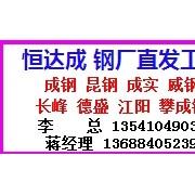 亚博国际娱乐平台_成都恒达成商贸有限公司