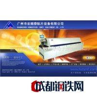 浙江时代电子市场宏顺泰电子焊接产品商行