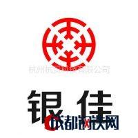 杭州杭贝科技有限公司