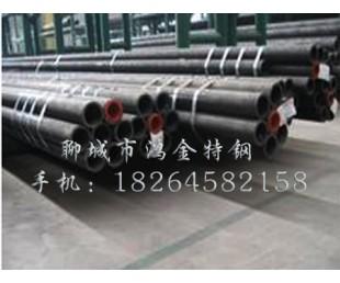 优质美标合金管,P91合金钢管,进口合金钢管,库存量大质优价廉