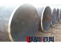 优质非标结构管,可定做各种材质非标钢管,无缝钢管价格市场最低.