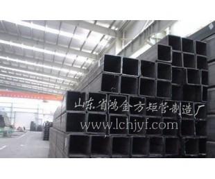 優質大口徑薄壁方矩管,厚壁方管,無縫方矩管,價格市場最低.