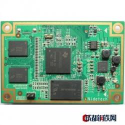 供应CM-AM335X工控核