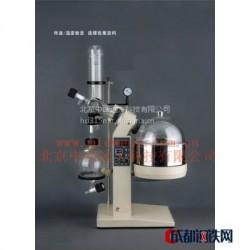 旋转蒸发仪 型号:SHY20/RE-6000A库号:M334718