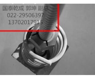 亚虎国际pt客户端_PSB500螺纹拉杆25MM精轧螺纹钢25MM精轧螺纹钢价格