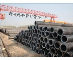 優質高壓鍋爐管,高壓合金管,合金管型號齊全,價格市場低.圖片