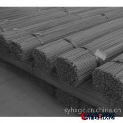 供應宿遷鋼材價格 鋼材期貨行情 宿遷普材的價格 宿遷鋼材價格圖片