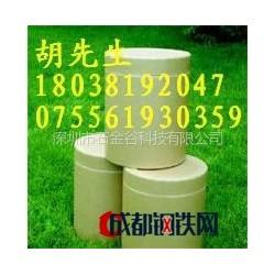 亚虎娱乐_供应杆菌肽锌1405-89-6厂家供应价格