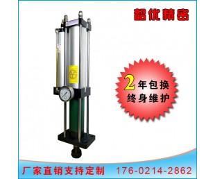 气液增压缸上海韶优两年包换价格合理品质有保障