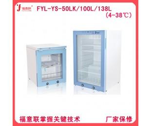 FYL-YS-50LK恒温箱价格