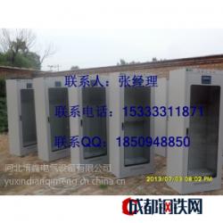 供应徐州市全智能安全工具柜 安全工具柜的厂家 安全工具柜的价格