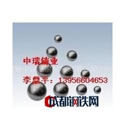 亚虎娱乐_供应铸造钢球,高铬合金钢球,低铬合金钢球