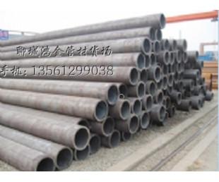 优质流体管,小口径流体管,库存量大,流体管价格市场低.图片