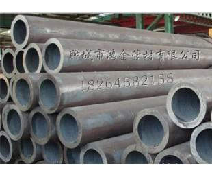 优质合金钢管,高压合金管,合金管厂价直销,欢迎购买