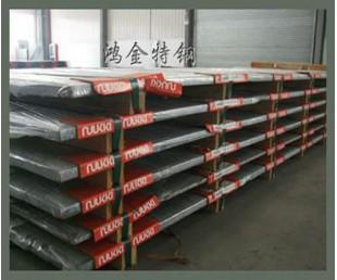 武钢优质NM450耐磨板,,耐磨钢板,切割零卖,量大价格更低.