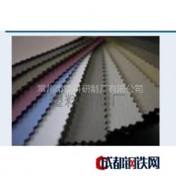 供应PVC绒面人造革,高质量PVC人造革
