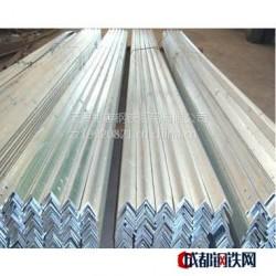 供应今日角钢价格镀锌63#角钢镀锌角钢生产厂家