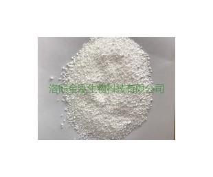 Fsail3190(-65、-85)三元羧酸型防锈单剂 洛阳金泓直供