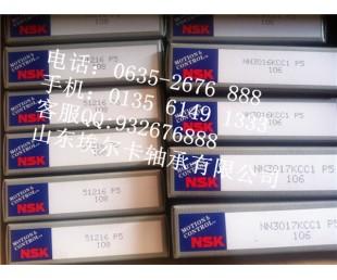50TP120轴承50TP120轴承专业生产库存现货图片