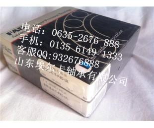 60TP124轴承60TP124轴承专业生生产库存现货