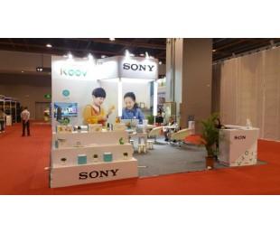 中国国际教育装备展览会