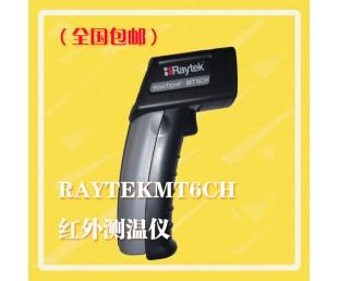 亚虎国际pt客户端_500度红外测温仪MT6-CH厂家批发