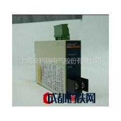 供应安科瑞 BD-DV 直流电压变送器