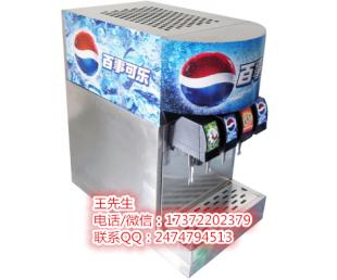 可乐机 可乐机厂家 可乐机批发供应