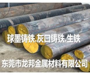 济南QT450-10球墨铸铁板,耐磨损球墨铸铁棒