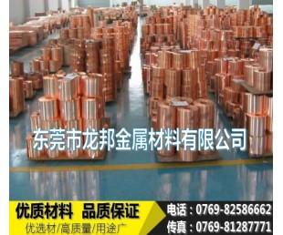 亚虎娱乐_温州C17200特硬铍铜带